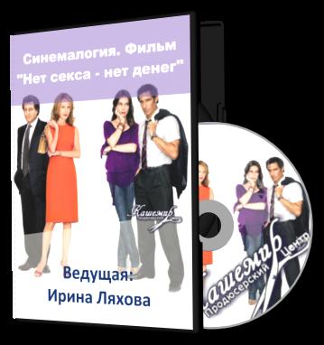 zanyatie-seksom-posle-udaleniya-vnutrimatochnoy-spirali